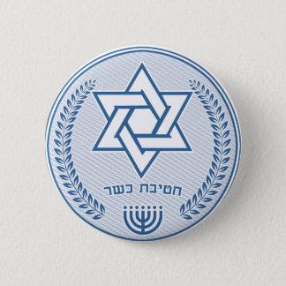 Kosher Division 6 Cm Round Badge