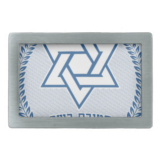 Kosher Division Belt Buckle
