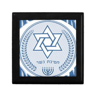 Kosher Division Gift Box