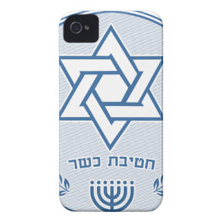 Kosher Division iPhone 4 Case