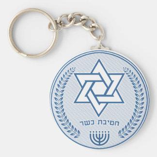 Kosher Division Key Ring