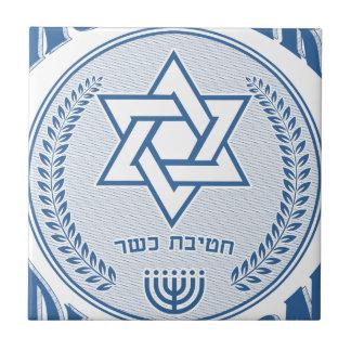Kosher Division Small Square Tile