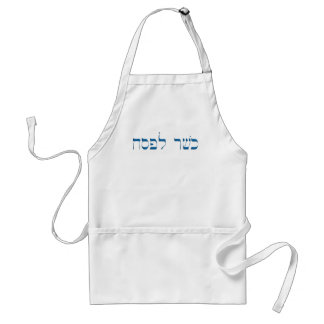 Kosher for Passover in Hebrew Adult Apron