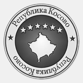 Kosovo Round Emblem Round Sticker