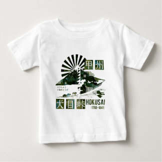 Kousiyuu dog eye pass baby T-Shirt
