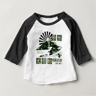 Kousiyuu dog eye pass baby T-Shirt
