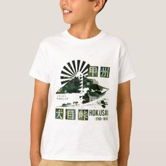 Kousiyuu dog eye pass T-Shirt