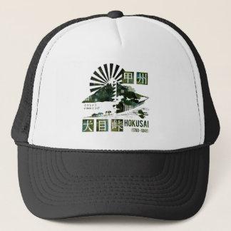 Kousiyuu dog eye pass trucker hat