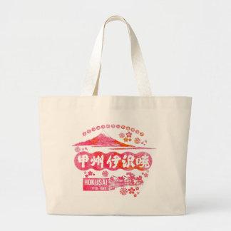 Kousiyuu Isawa dawn Large Tote Bag