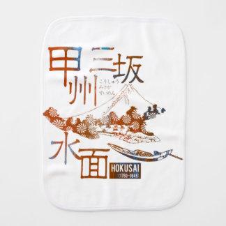 Kousiyuu three hill water surface burp cloth