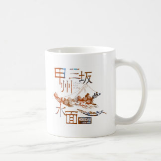 Kousiyuu three hill water surface coffee mug