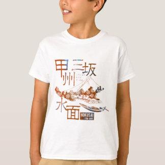 Kousiyuu three hill water surface T-Shirt