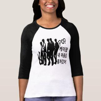 KPOP took my heart in Korean Ladies 3 4 Sleeve Rag Tee Shirt