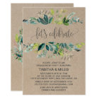 Kraft Foliage Let's Celebrate Engagement Party Card