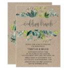 Kraft Foliage Wedding Brunch Card