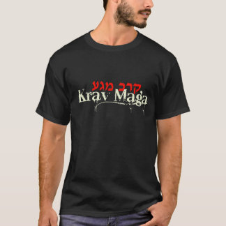 Krav Maga Black Tee - Hebrew