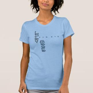 Krav Maga Girlfight Tee Shirts