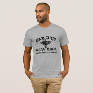 Krav Maga Israeli Defence Forces T-Shirt