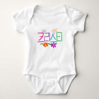 Kristi / Christie / Christy / Kristy Baby Bodysuit