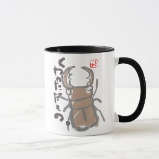 ku our simply ones mug