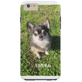 ku u (chihuahua) tough iPhone 6 plus case