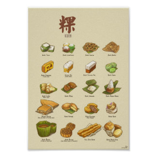Kueh | 粿 III (A4) Poster