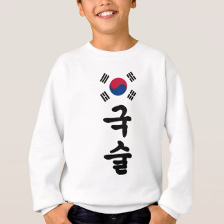 Kuk Sool with korean Flag Sweatshirt