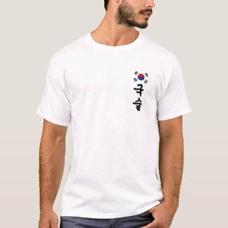Kuk Sool with korean Flag T-Shirt