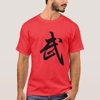 Kung Fu Chinese Character Red T-shirt
