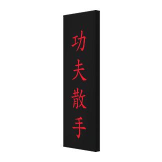 Kung Fu San Soo Canvas Print