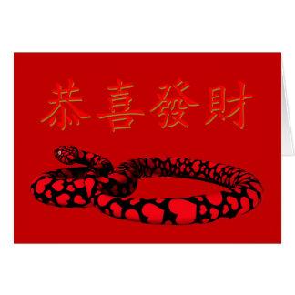 Kung Hei Fat Choi Card