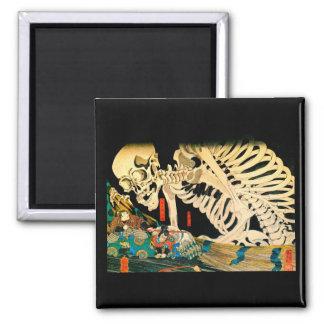 Kuniyoshi Skeleton Summoned by Witch Refrigerator Magnets