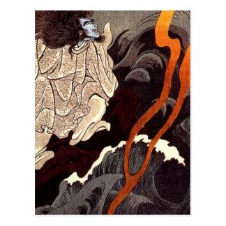 Kuniyoshi Sotoku invoking a thunder storm Postcard