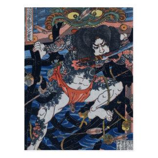Kuniyoshi's Assassin! Postcard