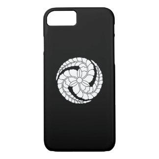 Kuroda rattan 巴 iPhone 8/7 case