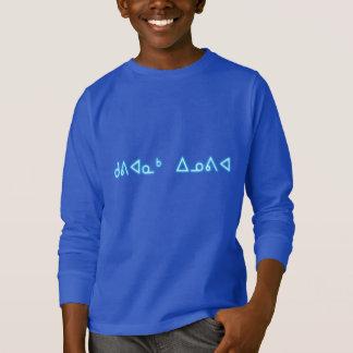 Kuvianak Innovia (Inuktitut: Merry Christmas) T-Shirt