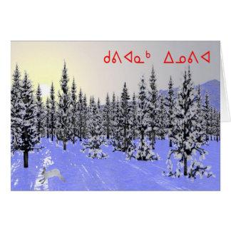Kuvianak Innovia - Winter Solstice Greeting Card