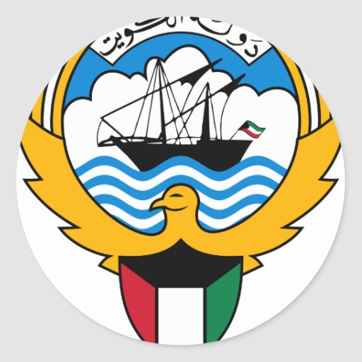 Kuwait Coat Of Arms Sticker