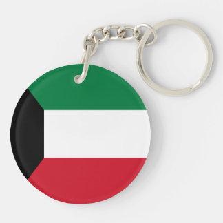 Kuwait Flag Key Ring