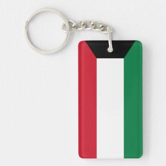 Kuwait National World Flag Key Ring