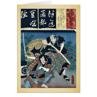Kyogen the brocade tapestry by Utagawa, Toyokuni Card