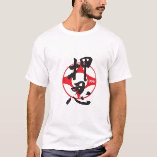Kyokushin kanku OSU T-Shirt