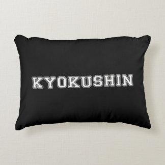 Kyokushin Karate Decorative Cushion