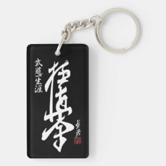KYOKUSHINKAI KARATE Double-Sided RECTANGULAR ACRYLIC KEY RING