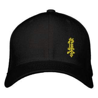 KYOKUSHINKAI KARATE - Embroidered Baseball Cap