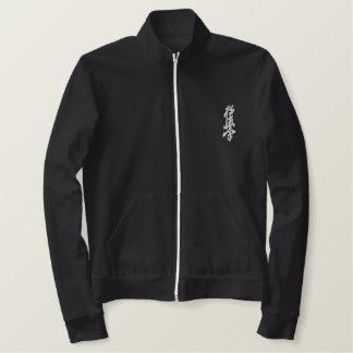 Kyokushinkai Karate Embroidered Jacket