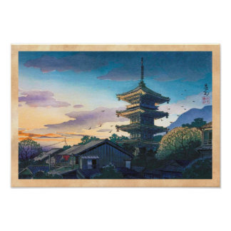 Kyoraku attractions Nomura Yasaka pagoda sunshine Poster