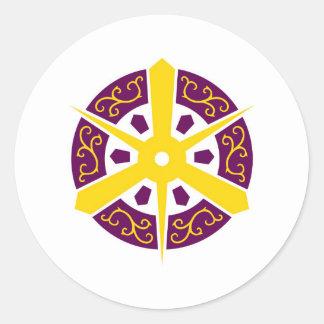 Kyoto city flag Kyoto prefecture japan symbol Classic Round Sticker
