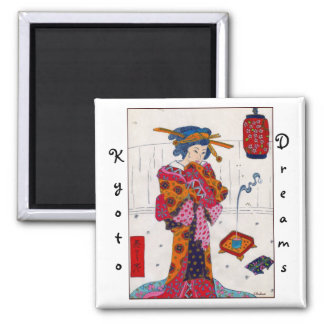 Kyoto Dreams by S Ambrose Square Magnet