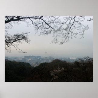 Kyoto Horizon Poster